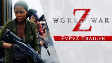"Co-opシューター『World War Z』""PvPvZ""トレイラーを公開!発売日は近日発表予定"