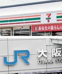 (上)セブンーイレブンの3色ストライプは認められ(下)JR西日本のコバルトブルーは認められず