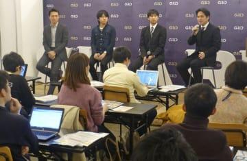 「シェアリングエコノミー協会」が東京都内で開いたセミナー=1月31日