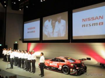 GT500王座奪還が今季の日産勢最大目標となる。