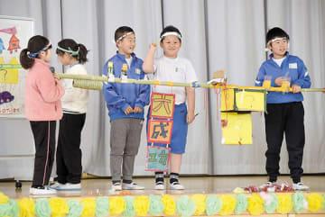 手作りしてきたミニ龍勢を披露した児童たち=8日、秩父市下吉田の市立吉田小学校