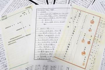内閣法制局が開示した文書のコピー