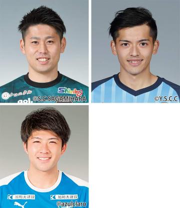 新潟医療福祉大学からSCに加入した上米良選手(左上)FCグラシア相模原からYS横浜に加入した古山選手(右上)富士大学より沼津に加入する清水選手(左下)