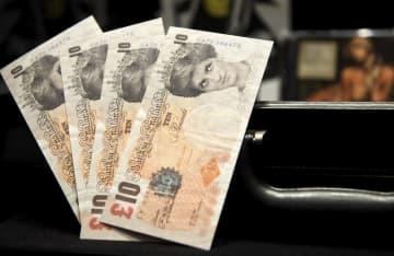 ダイアナ元妃の肖像を載せた偽10ポンド紙幣(コービス提供・ゲッティ=共同)