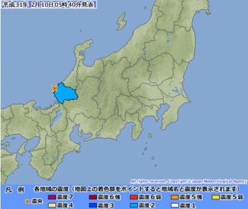 気象庁の震源・震度に関する情報(2月10日午前5時40分発表)