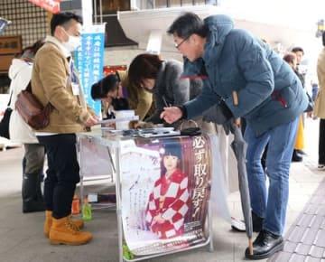 拉致被害者救出を訴えた救う会新潟の署名活動=10日、新潟市中央区