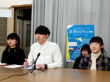 記者会見で「被災地から何を学び、どう今後に生かし、未来を開いていくのかを考えたい」と語る実行委員長の菅野雄大さん(中央)=7日午後、埼玉県庁