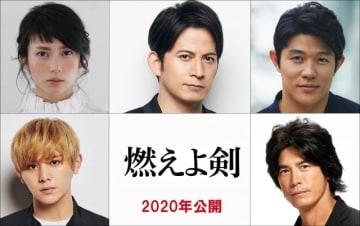 映画『燃えよ剣』(2020年公開)のキャスト - (C)2020「燃えよ剣」製作委員会