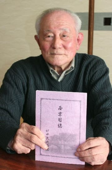 祖父武之丞が残した「西京日誌」を佐伯市の古文書研究の仲間らと1年かけて解読し、出版した竹中進さん=別府市