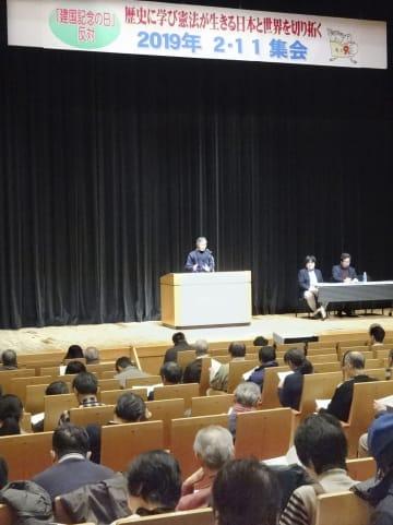 建国記念の日に反対する団体が東京都中央区で開いた集会=11日午後