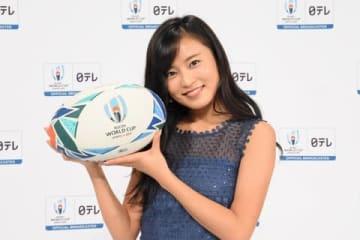 「ラグビーワールドカップ2019」の日本テレビ系中継番組の応援マネジャーに就任した小島瑠璃子さん=日本テレビ提供
