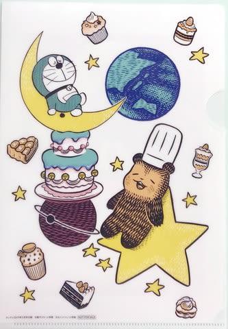マンガ誌「ゲッサン」の付録となった「『映画ドラえもん のび太の月面探査記』×『こぐまのケーキ屋さん』コラボクリアファイル」=小学館提供