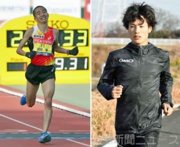 (左から)昨年2月の別府大分毎日マラソンで日本勢トップの2位でゴールした園田、MGCに向けて進化を続ける山岸