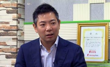 DG TAKANO代表取締役の高野さん