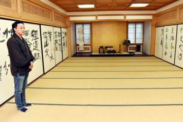 立江寺で開く寺市の会場になる信徒会館=小松島市立江町
