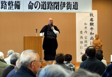 鞭牛和尚が道路開拓に至った心情などについて語った慶徳雄仁住職