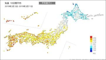 2月2日~11日の10日間平均気温の平年差。出典:気象庁HP