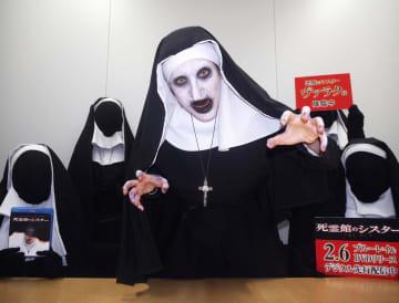 劇中に登場する「悪魔のシスター」ヴァラク。正体は特殊メークを施したモデルだ=東京都内