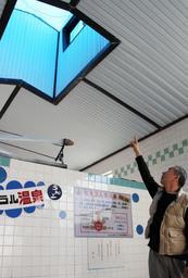 若宮温泉を経営していた石川雄次さん。台風21号で壊れた天窓はブルーシートで覆い、修理することなく閉店した=尼崎市大物町2