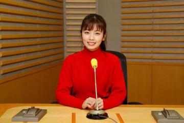 ニッポン放送の特別番組「小芝風花 Slow Wind」でラジオパーソナリティーを務める小芝風花さん