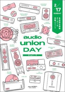 「audiounion DAY vol.7」ポスター