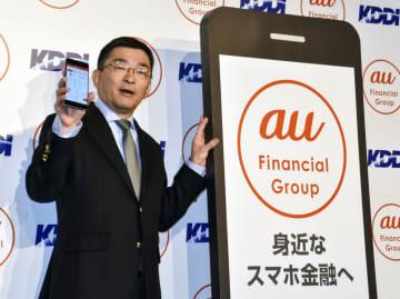 金融事業の戦略を発表するKDDI(au)の高橋誠社長=12日午後、東京都内
