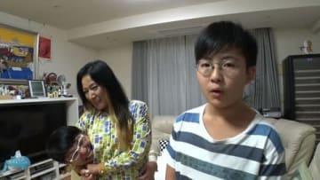 (左から)木下博勝さん、ジャガー横田さんと、息子の大維志さん=日本テレビ提供
