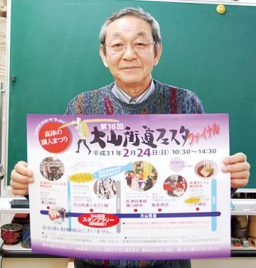 「各会場をめぐり、多くの方に楽しんでもらいたい」と島崎委員長