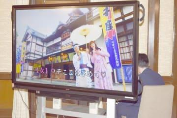 12日に公開された、お笑いコンビ「和牛」出演の観光PR動画「疲れたら、愛媛。」=12日午後、県庁