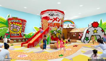 【7月20日に開業するテーマパーク「おやつタウン」内のイメージ(おやつタウン提供)】