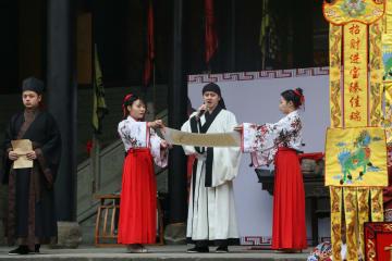 重慶湖広会館で大禹を偲ぶ一連のイベントを開催