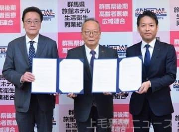 協定を結んだ(左から)森田理事長、清水広域連合長、田中さん