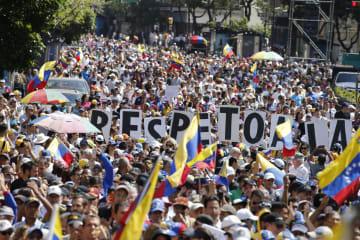 12日、ベネズエラの首都カラカスで、反政府デモに参加した人々(AP=共同)