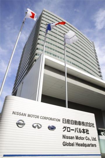横浜市の日産自動車本社