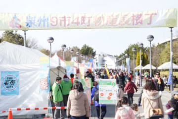 昨年開かれた物産展横丁のイベント会場。(NTT西日本の発表資料より)
