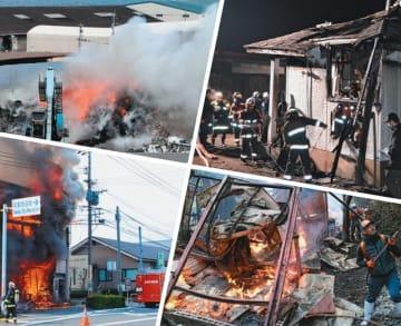 1月中に県内で発生した火災。57件起きて4人が死亡した(写真はコラージュ)