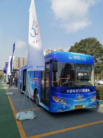 両会代表が5G+スマート製造を体験 四川省綿陽市