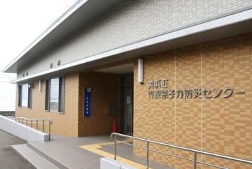 福井県美浜町にある放射線防護施設=1月