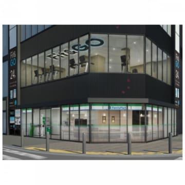 「Fit&GO関内店」イメージ(写真:ファミリーマート発表資料より)