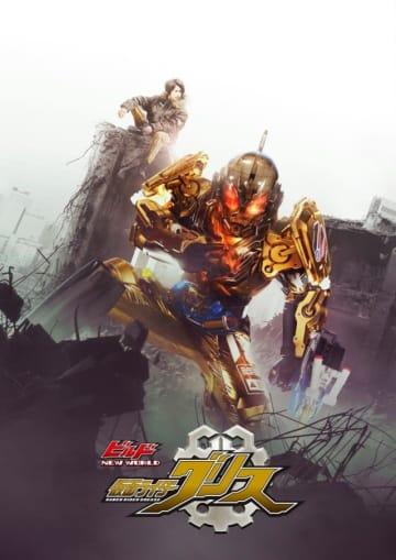 (C) 2019 石森プロ・ADK・バンダイ・東映ビデオ・東映 (C) 2017 石森プロ・テレビ朝日・ADK・東映