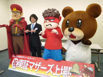 2014年に東証の新興市場マザーズに上場し、アニメ「秘密結社 鷹の爪」のキャラクターとポーズを取るディー・エル・イーの椎木隆太社長=2014年3月26日、東京証券取引所