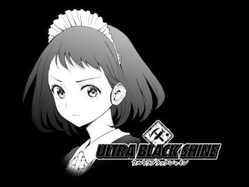 【漫画】『ULTRA BLACK SHINE』case35「追跡者 その1」