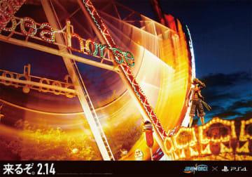 ゲーム「JUMP FORCE」の「グラフィック」(C)JUMP 50th Anniversary(C)BANDAI NAMCO Entertainment Inc.