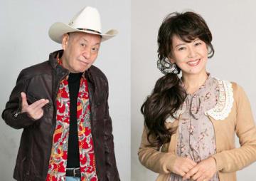 連続ドラマ「家売るオンナの逆襲」の第8話にゲスト出演する泉谷しげるさん(左)と南野陽子さん=日本テレビ提供