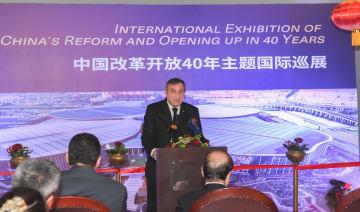 中国改革開放40周年巡回展、エジプトで開催