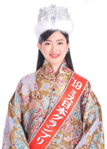 写真提供:一般社団法人ミス日本協会