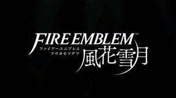 『ファイアーエムブレム 風花雪月』7月26日発売決定! 世界観や登場キャラクター等の最新情報も公開