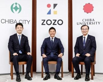協定を結んだ(左から)熊谷市長、ZOZOの前澤友作社長、徳久学長。締結に先立ちまちづくりについて意見を交換した(ZOZO提供)