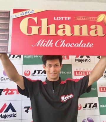 ガーナミルクチョコレートを手に笑顔の藤原選手