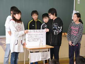 グループ学習の成果を発表する天沢小児童